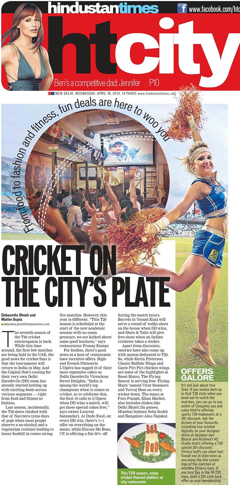 ipl-ht-city-cover