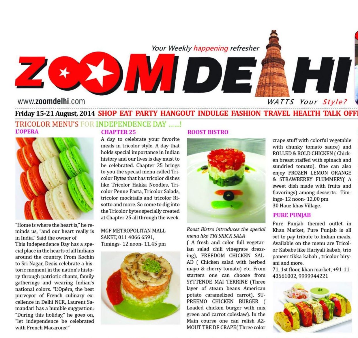 big-zoom-delhi-15-aug-2014