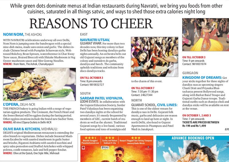 The-Indian-Express-Lopera-coverage